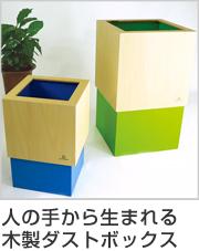 ヤマト工芸 CUBE 10L