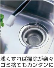 ベラスコート 抗菌セラミックコート ゴミカゴ