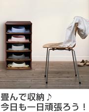 衣類収納 Yシャツケース