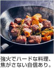 柳宗理 マグマプレート 鉄フライパン 18cm