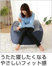 ビーズクッション キューブ型 和楽の葵 XLサイズ