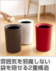 ゴミ箱 6.7L 丸型 くず入れ コンパクト ダストボックス