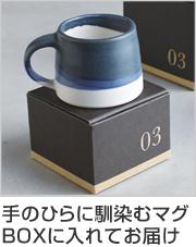 マグカップ 320ml SLOW COFFEE STYLE SCS-S03