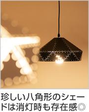 照明 LED パンチング テーブルランプ テーブルライト