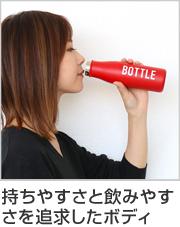 水筒 マグボトル 350ml ステンレスボトル ランチチャイム