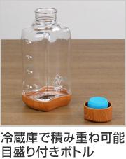 水筒 直飲み プラスチック ブロックスタイル