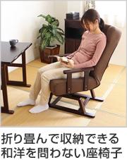 座椅子 回転座椅子 座面高40cm コイルバネ 回転式