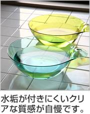 洗面器 風呂桶 湯おけ karali カラリ HG