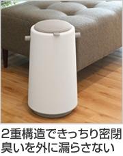 ゴミ箱 おむつ 中フタ付き 臭わない 消臭 開けても防臭 パッキン付き 20L ダイパーポット