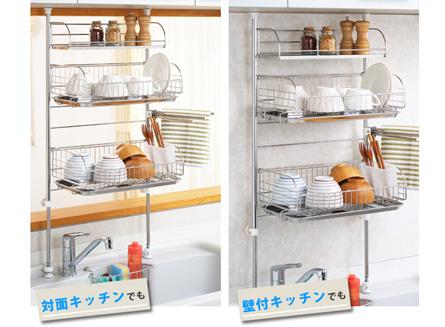 水切りラック 突っ張り つっぱり かたづく キッチン収納 水切りバスケット ふきん掛け ステンレス製