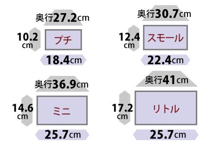リビング収納サイズ1