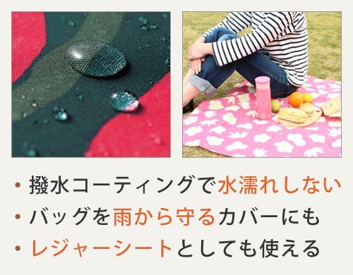風呂敷 アクアドロップ 撥水加工 三巾 100cm