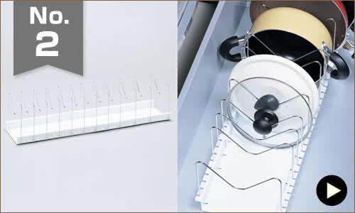 シンク下 フライパン・鍋・ふたスタンド ワイドタイプ Soroelusmart ソロエルスマート