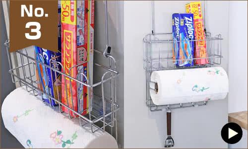 サイドラック キッチンストレージ 冷蔵庫サイド収納ラック 吸盤タイプ 2個セット