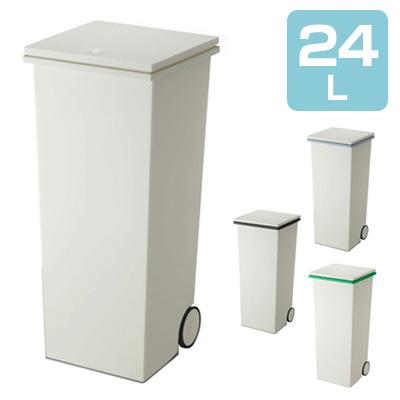 ゴミ箱 kcud クード SQUARE プッシュペール 24L