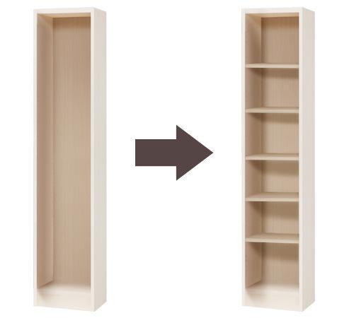 すべての棚板を自由な高さにセッティングできる