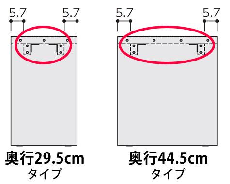 151-180cm幅