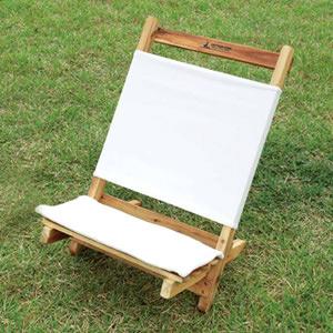 ロースタイルチェア 1人掛け 木製 折りたたみチェア