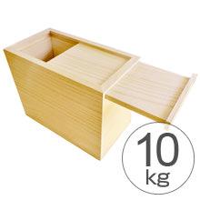 米びつ 桐製 10kg スライド式 無地