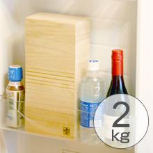米びつ 桐製 冷蔵庫用