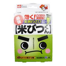 防虫剤 最強米びつくん