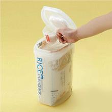 米びつ 袋のまんま防虫米びつ