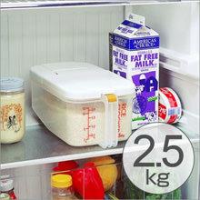 冷蔵庫用米びつ横型 2.5kg用