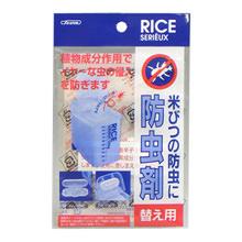 替え防虫剤 防虫米びつ用