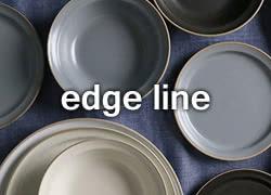 edgeline