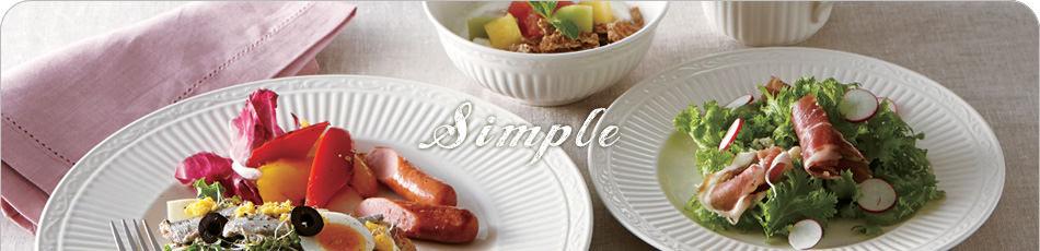 無地・シンプルな食器