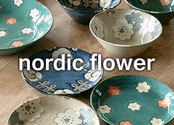 nordicflower