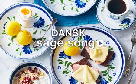 セージソング
