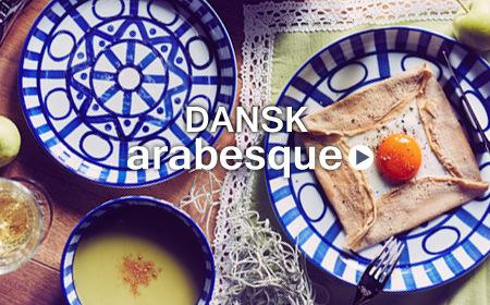 アラベスク