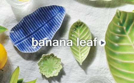 バナナリーフ