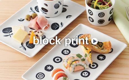 ブロックプリント