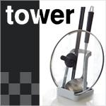 tower(タワー)特集