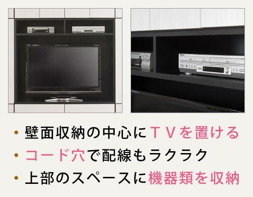 中台 テレビ台 幅130cm