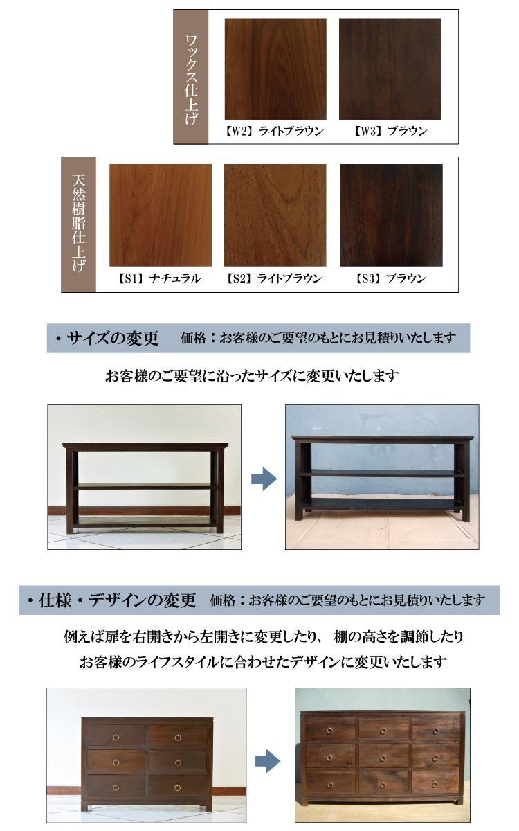 世界に1つあなただけのオリジナルをお部屋にピッタリの家具を作ります
