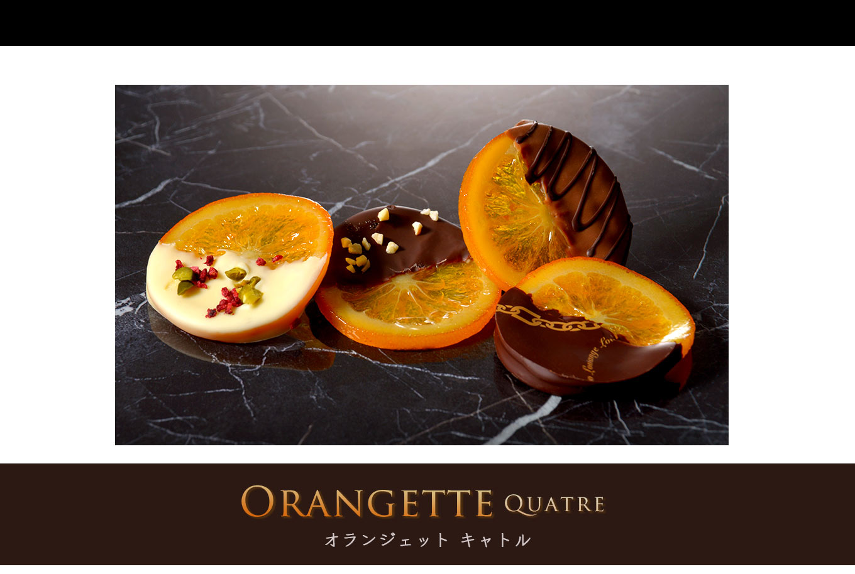 オランジェット チョコレート