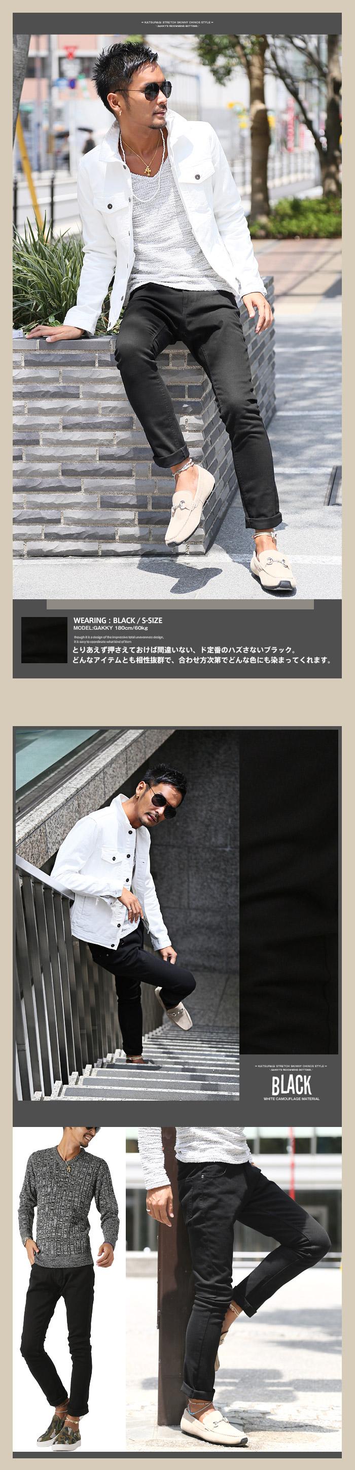 チノパン スキニーパンツ カモフラ−ジュ 迷彩 ファッション ブラック
