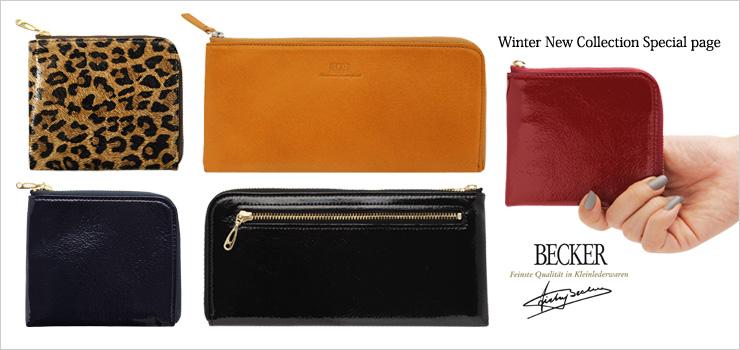 ミニ財布,極小財布,ベッカー,キャッシュレス,薄マチ財布