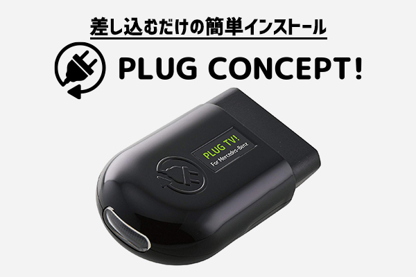plugconcept