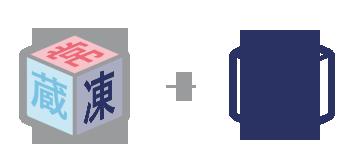 配送可能温度帯 商品A常温冷蔵冷凍、商品B冷凍