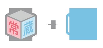 配送可能温度帯 商品A常温冷蔵、商品B冷蔵