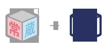 配送可能温度帯 商品A常温冷蔵、商品B冷凍