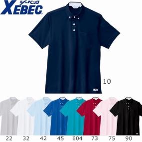ジーベック 6180 クールビズ 半袖ポロシャツ 作業服 半袖 ポロシャツ 通年用