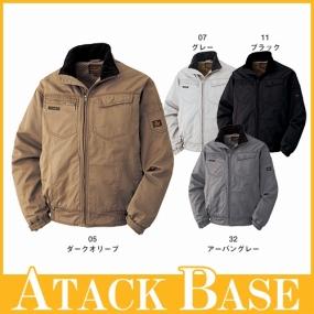 アタックベース  綿防寒ブルゾン 031-1 防寒作業服 作業着