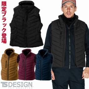 藤和 TS Design 防寒ベスト ライトウォームベスト 3528