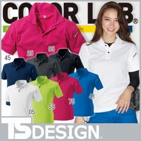 TS Design ES ショートスリーブポロシャツ 制電JIS T8118適合品 4065