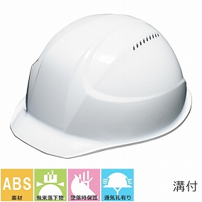 DICヘルメット AA17-V型HA5E-K17式 軽神 通気口付